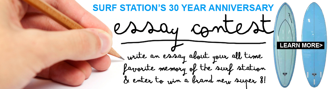 Surf Station Essay Contest